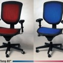 Everyone In The Office Can Be Happy With This Thermoregulated Chair