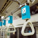 NFC-Enabled Subway Straps Deliver Ads In Japan