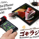 This Robotic Cockroach Is Controlled With Your iPhone