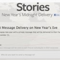 Spam Your Network When the Ball Drops With Facebook's Midnight Message Delivery