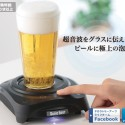 Make Your Beer All Frothy With Ultrasonic Technology