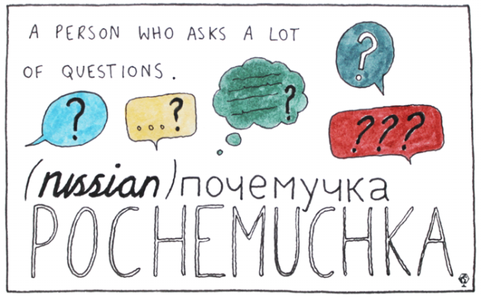 Untranslatable Words1
