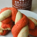 Spice Up Your Holidays: Sriracha-Twisted Candy Cane Cookies