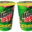 Chips and Soda In One: Mountain Dew-Flavored Cheetos