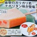 So This Exists: Spaghetti Flavored Popsicles