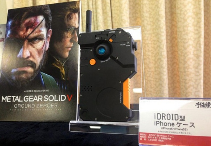 Metal Gear Smartphone Case