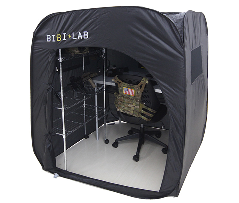 sc 1 st  OhGizmo! & Foldable Lonely Tent | OhGizmo!