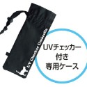 Cat Stroll UV-safe Umbrella Keeps You 13 Degrees Cooler Under It