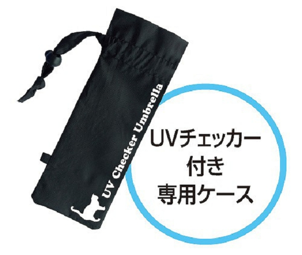 Cat Stroll UV-safe umbrella cover