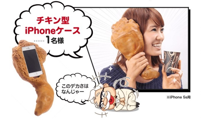 KFC Drumstick iPhone Cover