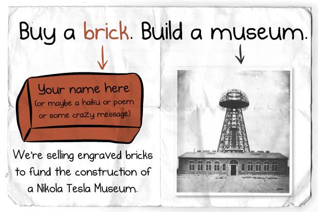 Nikola Tesla Museum Indiegogo