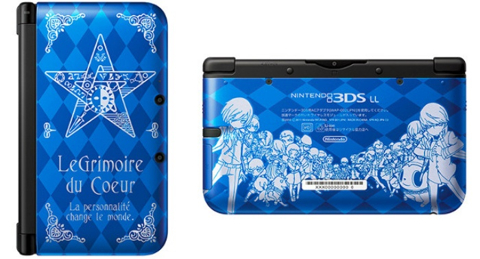 News: monster hunter 4 limited edition 3ds xl goes gold page 1.