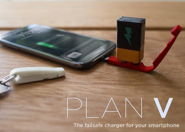 Plan-V-Failsafe