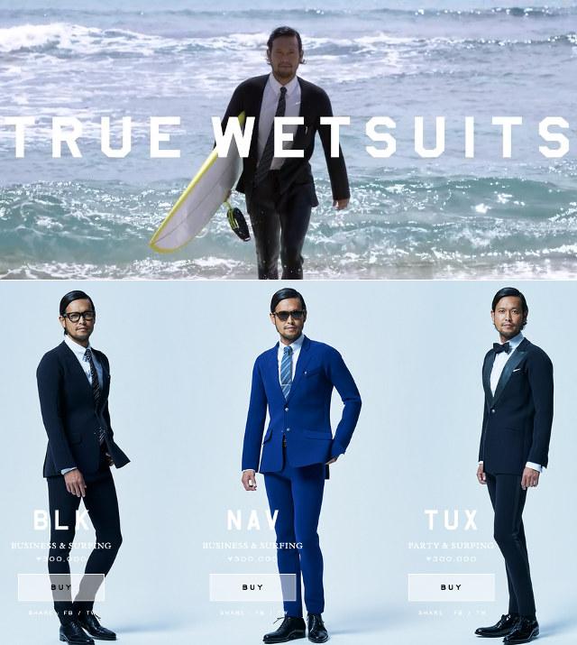 wetsuit-suits-1