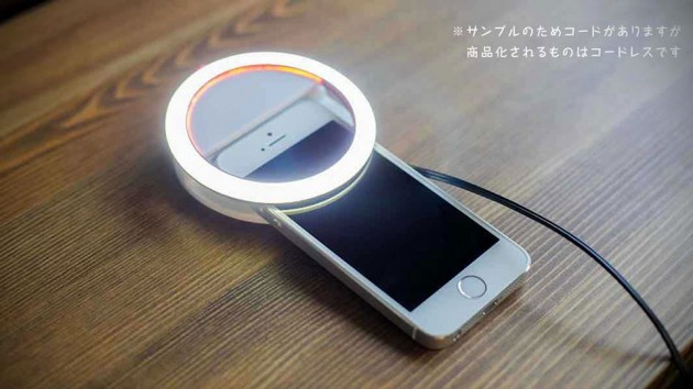 Kira-Ring-Light-for-Smartphone-by-Julie-Watai-image-3-630x354