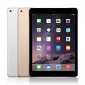 Deal Of The Day: iPad Air 2 Giveaway
