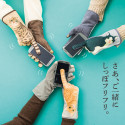 Aw: Cat Gloves Make Your Index Finger Look Like A Tail, Work With Smartphones