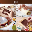 Japanese Company Makes Sliced Chocolate